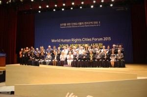Assembled dignitaries and representatives at the closing of the 2015 World Human Rights Cities Forum on May 17th, 2015.